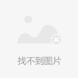 Plastic Top Safety Bollard-B Type